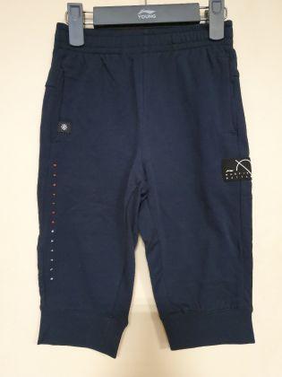 Bad5 Boy 3/4 Sweat Pants, Blue