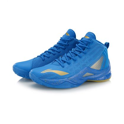 WADE Male On Court Basketball Shoes, Brilliant Blue/Bright Golden