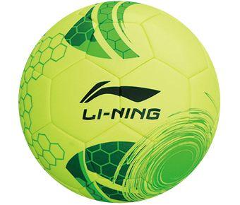 LN Football Unisex Match Pro Thermo Fooball, Neon Yellow/Neon Green/Black