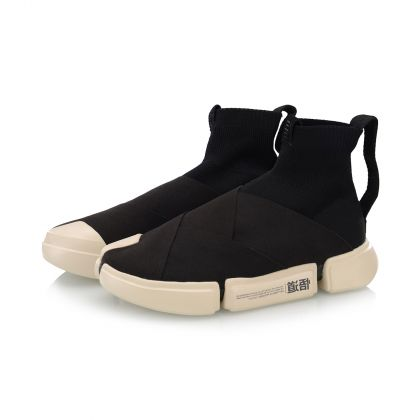 Male Basketball Culture Shoes, Standard Black/Angora Grey