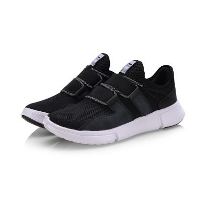 Male Basketball Culture Shoes, Standard Black/Standard White