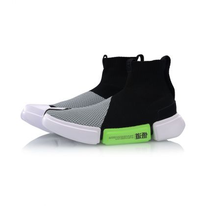Male Basketball Culture Shoes, Standard Black/Rock Gray/Standard White