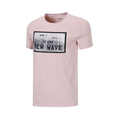 Style Male S/S Tee, Burnished Lilac