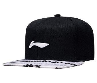 The Trend Unisex Snap Back Cap, Black/White