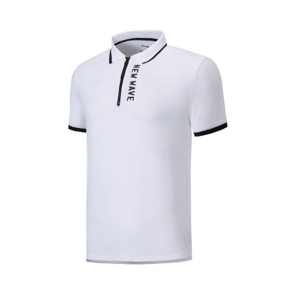Style Male S/S Polo, Standard White