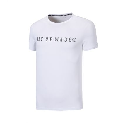 Wade Male S/S Top, Standard White