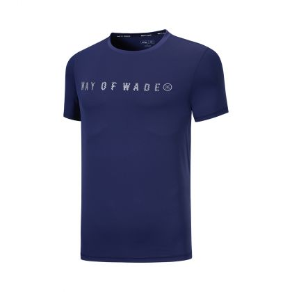 Wade Male S/S Top, New Medieval Blue