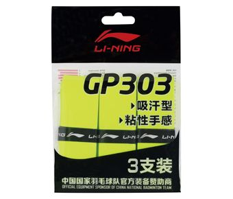 Grip GP303, Flash Yellow