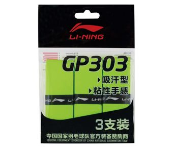 Grip GP303, Flash Green