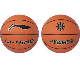 Basketball, Brown Yellow