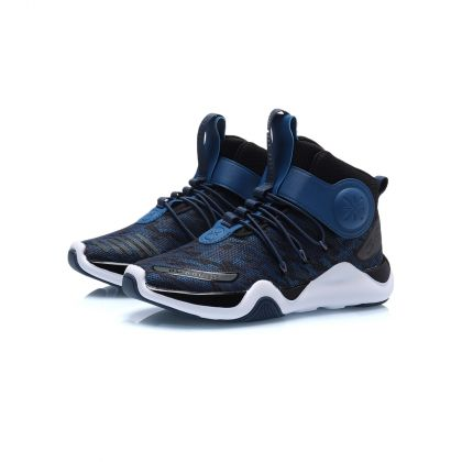 Boy Li-Ning Young Basketball Shoes, Muddy Blue/Denim Blue