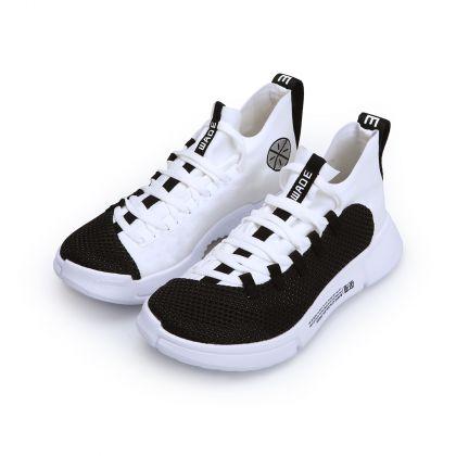 Boy Li-Ning Young Basketball Shoes, Standard White/Standard Black