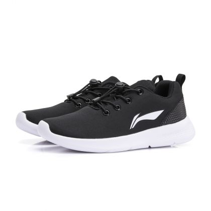 Sports Life Boy Li-Ning Young Lifestyle Shoes, Standard Black/Standard White