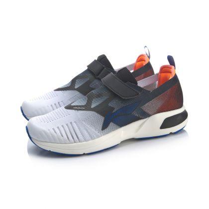 Boy Li-ning Young Running Shoes, Standard White/Standard Black