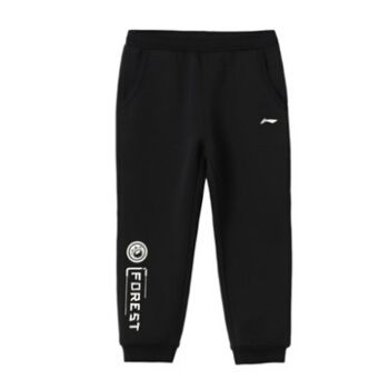 Sports Life Boy Sweat Pants, Standard Black
