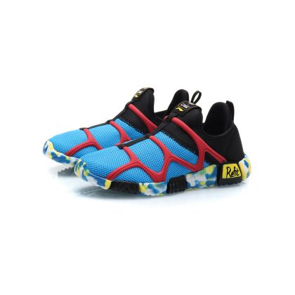 Boy Li-Ning Young Training Shoes, Bright Blue/Standard Black/Cinnabar Red/Standard White Camoufl Age