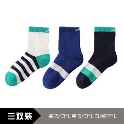 Sports Life Li-Ning Young Socks(3Pcs Pack), Tibetan Blue/White 、Patriot Blue/White 、White/Tibetan Blue
