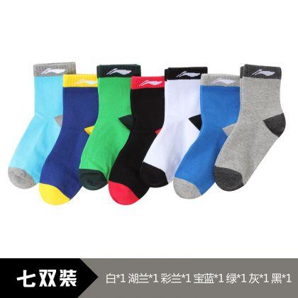 Sports Life Socks (7Pcs Pack), White/Black、Blue、Blue、Patriot Blue、Green、Grey、Black